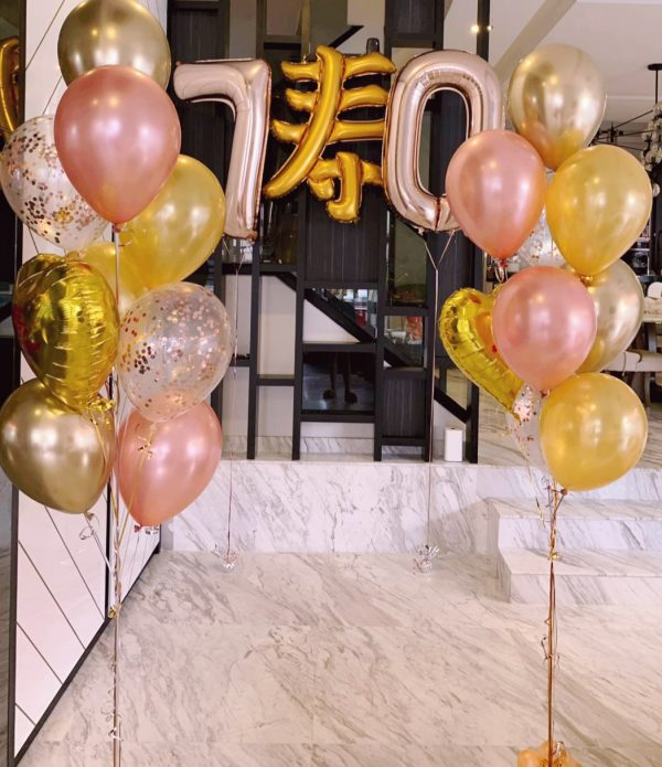Longevity Balloons Package @ MR Party - Balloon Shop Singapore