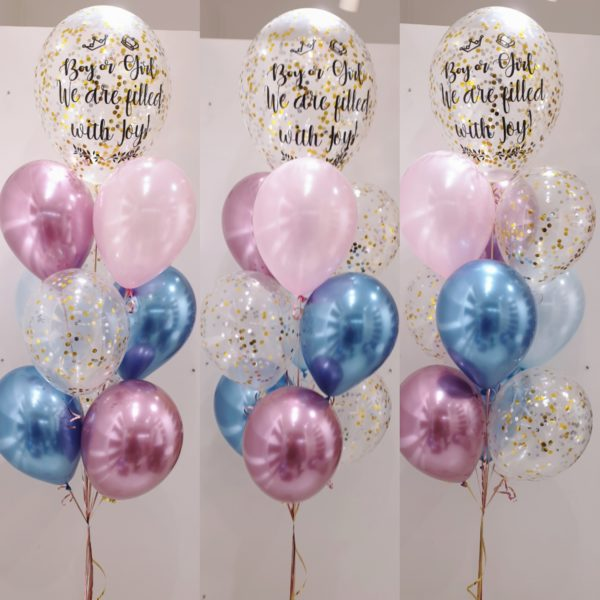 Gender Reveal Personalised Balloon _ MR Party